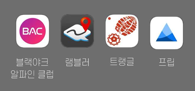 ©세시간전