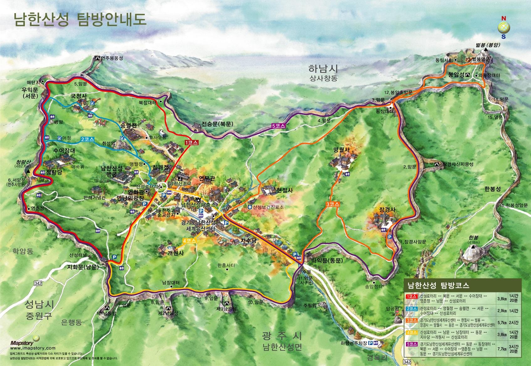 남한산성 등산코스 전체 사진