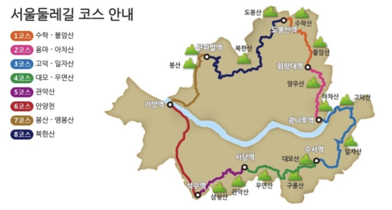 출처=서울둘레길 공식 홈페이지